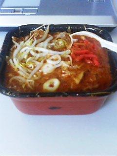 冷し味噌丼.jpg